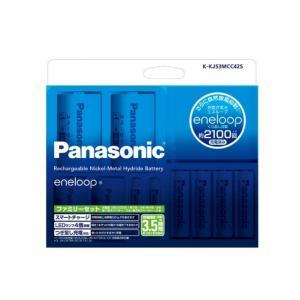 (アウトレット) パナソニック 充電器セット K-KJ53MCC42S|ksdenki