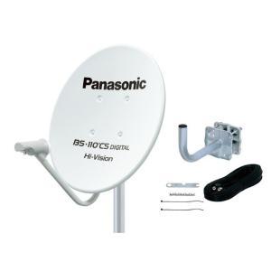 パナソニック 45型BS/110度CSデジタルハイビジョンアンテナ TA-BCS45RK3|ksdenki