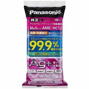 パナソニック クリーナー紙パック AMC-HC12の関連商品3