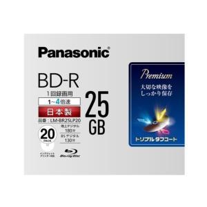 パナソニック 録画用BD−R LM-BR25LP20|ksdenki