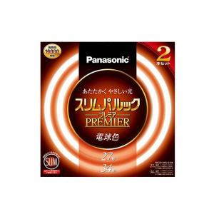 パナソニック スリム管 27+34形 FHC2734EL22K 電球色|ksdenki