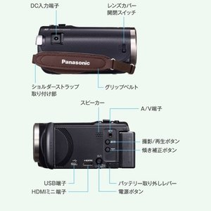 パナソニック 内蔵メモリー16GB HC-V3...の詳細画像3