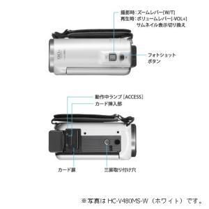 パナソニック 内蔵メモリー32GB HC-V4...の詳細画像2