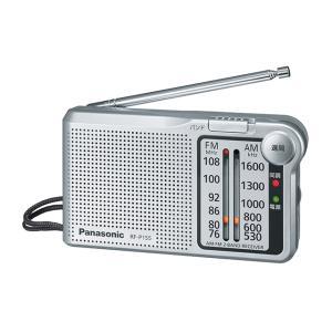 パナソニック FM・AM2バンドラジオ RF-P155-S シルバー|ksdenki