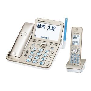 パナソニック デジタルコードレス電話機(子機1台付き) VE-GZ71DL-N シャンパンゴールド