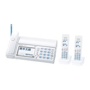 (アウトレット) パナソニック ファクス(子機2台付き) KX-PZ710DW-W ホワイト|ksdenki