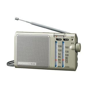 パナソニック FM/AM 2バンドラジオ RF-U155-S ksdenki