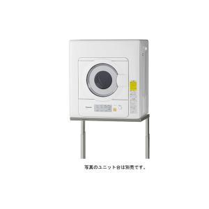 【長期無料保証/標準設置無料】パナソニック 衣類乾燥機 NH-D503-W ホワイト 乾燥容量:5.0kg|ksdenki