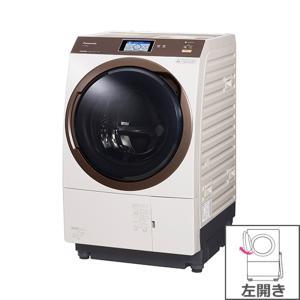 【長期無料保証/標準設置無料】パナソニック ドラム式洗濯機 NA-VX9800L-N ノーブルシャンパン 左開き 洗濯/乾燥:11.0/6.0kg|ksdenki