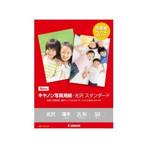 キヤノン 写真用紙・光沢 スタンダード SD-...の関連商品2