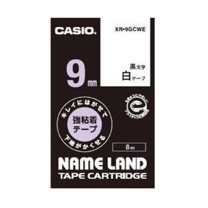 カシオ計算機 ラベルライターテープ XR-9GCWE 白地テープ/黒文字 ksdenki