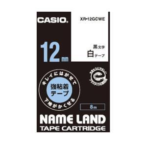 カシオ計算機 ラベルライターテープ XR-12GCWE 白地テープ/黒文字 ksdenki