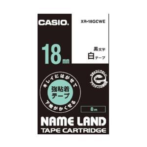 カシオ計算機 ラベルライターテープ XR-18GCWE 白地テープ/黒文字 ksdenki