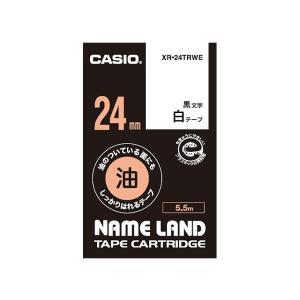 カシオ計算機 ネームランドテープ XR-24TRWE ホワイト(黒文字) ksdenki