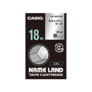 カシオ計算機 ネームランドテープ XR-18SCSR 銀地に黒文字 ksdenki
