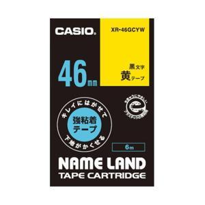カシオ計算機 ネームランドテープ XR-46GCYW 黄テープに黒文字 ksdenki