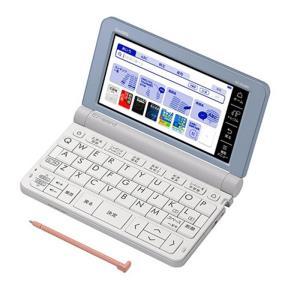 【オススメ商品!】カシオ計算機 電子辞書 XD-SR4800BU ブルー|ksdenki