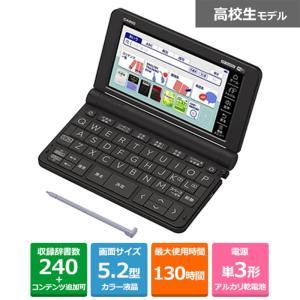 カシオ計算機 電子辞書 XD-SX4900BK ブラック|ケーズデンキ PayPayモール店