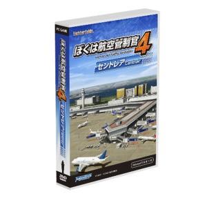 テクノブレイン ゲームソフト ぼくは航空管制官4 セントレア