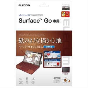 エレコム Surface Go/保護フィルム/ペーパーライク TB-MSG18FLAPL|ksdenki