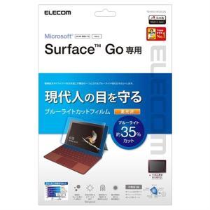 エレコム Surface Go/保護フィルム/ブルーライトカット TB-MSG18FLBLGN|ksdenki
