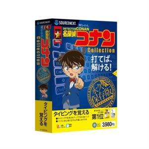 ソースネクスト タイピング練習 特打ヒーローズ 名探偵コナン Collection|ksdenki