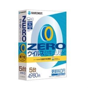 ソースネクスト セキユリテイソフト ZERO ウイルスセキュリティ 5台用 4OS版 ksdenki