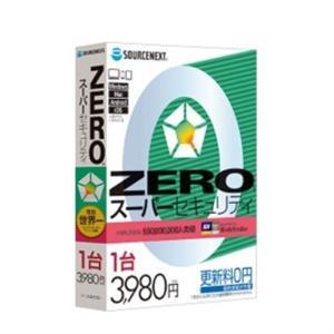 ソースネクスト セキユリテイソフト ZERO スーパーセキュリティ 1台用 4OS版|ksdenki