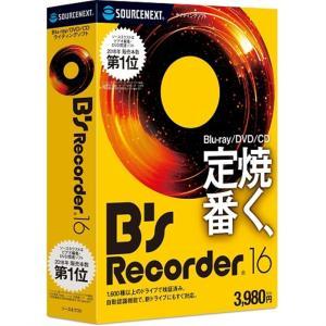 ソースネクスト ライティングソフト Bs Recorder 16