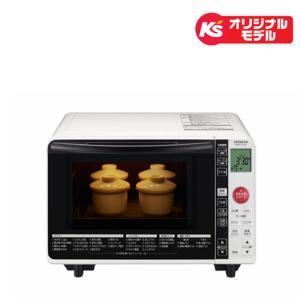 日立 オーブンレンジ MRO-S1KS(W) ホワイト【ケーズデンキオリジナルモデル】|ksdenki