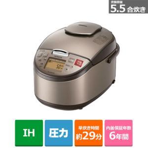 日立 圧力IHジャー炊飯器 RZ-A10KSM(T)|ksdenki