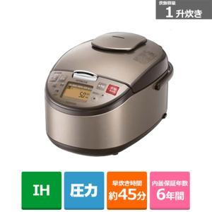 日立 圧力IHジャー炊飯器 RZ-A18KSM(T) 【ケーズデンキオリジナルモデル】|ksdenki