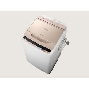 【長期無料保証/標準設置無料】日立 全自動洗濯機 BW-V90B(N) シャンパン 洗濯容量:9.0kg|ksdenki
