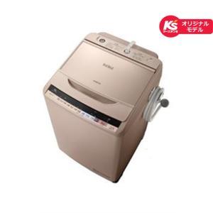 【長期無料保証/標準設置無料】日立 全自動洗濯機 BW-KSV100B(N) シャンパン|ksdenki