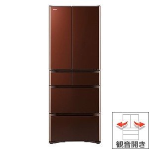 【長期無料保証/標準設置無料】日立 冷蔵庫 R-XG5600H(XT) クリスタルブラウン 観音開き 内容量:555リットル|ksdenki