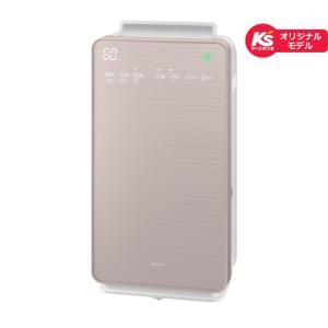 日立 加湿空気清浄機 EP-NVG700KS(N) シャンパンゴールド 適応畳数:主に空気清浄32畳、加湿27畳まで ksdenki