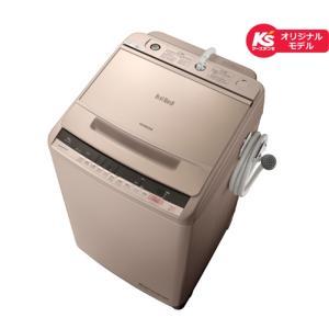 (長期無料保証/標準設置無料) 日立 全自動洗濯機 ビートウォッシュ BW-KSV100C N シャンパン 洗濯容量:10.0kg|ksdenki