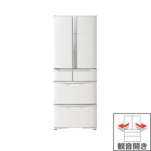 (長期無料保証/標準設置無料) 日立 冷蔵庫 R-F48M3(W) パールホワイト 観音開き 内容量:475リットル|ksdenki