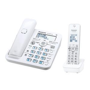 パナソニック デジタルコードレス電話機(子機1台付き) VE-GZ51DL-W ホワイト|ksdenki