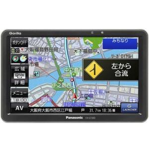 (アウトレット) パナソニックカーエレクトロニクス SSDポータブルカーナビゲーション CN-G720D 画面サイズ:7v型|ksdenki