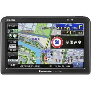 パナソニックカーエレクトロニクス SSDポータブルカーナビゲーション CN-G520D 画面サイズ:5v型 ksdenki