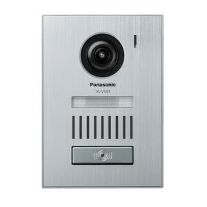 パナソニック カメラ玄関子機 VL-V557L-S|ksdenki