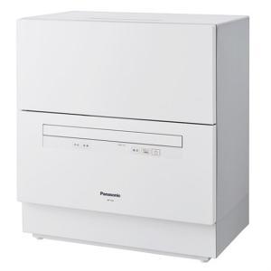 (長期無料保証) パナソニック 食器洗い乾燥機 NP-TA2-W ホワイト|ksdenki