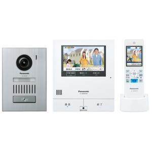 パナソニック ワイヤレスモニター付テレビドアホン VL-SWD505KS|ksdenki