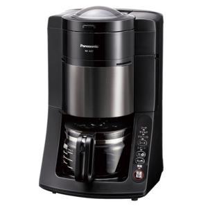 パナソニック 全自動コーヒーメーカー NC-A57-K ブラック