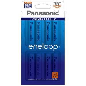 パナソニック 充電池 エネループ単3 8本 BK-3MCC/8C
