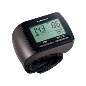 パナソニック 手くび血圧計 EW-BW15-T ブラウンの画像