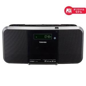 東芝 CDラジオ TY-CRX71(KM) ブラック|ksdenki
