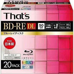 (アウトレット) ザッツ 録画用BD−RE DL BREV50WWP20S ホワイト|ksdenki