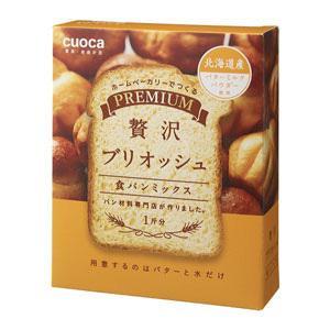 cuoca プレミアム食パンミックス 贅沢ブリオッシュ プレミアムゼイタクブリオッシュ|ksdenki